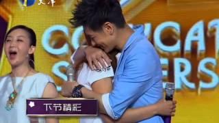 getlinkyoutube.com-天下无双 20130614 林志颖(Jimmy Lin)专场 旋风小子再聚首 HD高清完整版