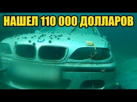 6 неожиданных находок под водой