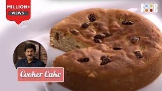 Cooker Cake - Tea Time