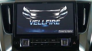 getlinkyoutube.com-新型BIG-X 11 新型ヴェルファイア ハイブリッドに搭載!簡易操作動画