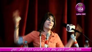 getlinkyoutube.com-الشاعرة صابرين الكعبي -- مهرجان انتباه الاول