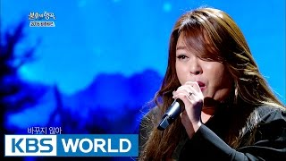 getlinkyoutube.com-Lee Younghyun - Into The New World | 이영현 - 다시 만난 세계 [Immortal Songs 2 / 2017.01.07]