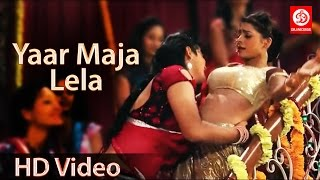 Yaar Maja Lela  Video Song  Dil Bhail Deewana  Arvind AkelaKalluji  Nisha Pandey HD