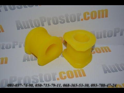 Втулка стабилизатора переднего Паджеро| MITSUBISHI Pajero поліуретан полиуретан