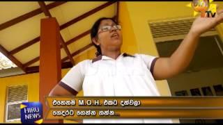 Kurunegala maternity clinic