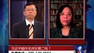 getlinkyoutube.com-时事大家谈:习近平能做毛泽东第二吗?