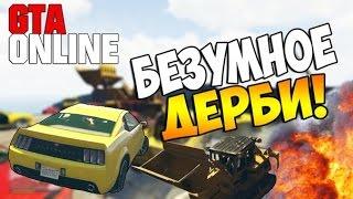 getlinkyoutube.com-GTA 5 Online (PS4) - Безумное дерби! #50