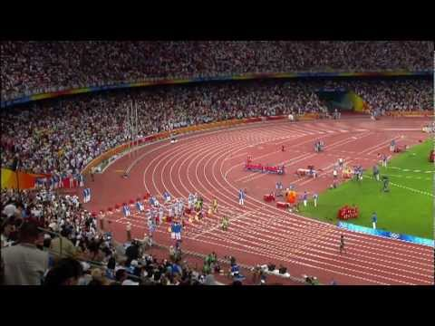 Usain Bolt - 2008 Olympic Games, Beijing