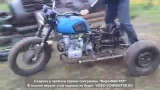 getlinkyoutube.com-Трицикл  (испытание)