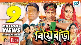 getlinkyoutube.com-Biya Bari (2016)   Full HD Bangla Movie   Shakib Khan   Rumana   Amit   Miju Ahmed   CD Vision
