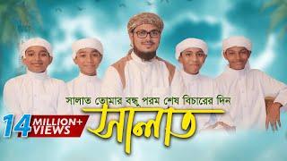 -Bangla-New-Song-2017 width=