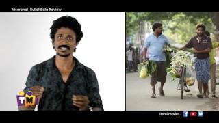 Visaranai Review | Bullet Bala Review