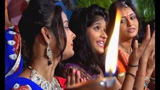 getlinkyoutube.com-अंजली  भारद्वाज़ छठ गीत  2015 ।। केलवा  के  पात पे  ॥ छठ पूजा के गीत