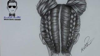 getlinkyoutube.com-طريقة سهلة لتعلم رسم الشعر بالرصاص خطوة بخطوة