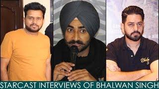 Watch Bhalwan Singh Full Punjabi Movie Promotions | Ranjit Bawa