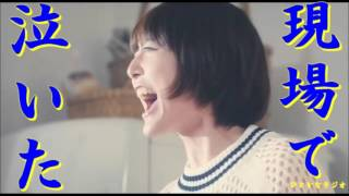 getlinkyoutube.com-花澤香菜がアフレコ現場で泣き出した!監獄学園(プリズンスクール)で思い出すトラウマ話