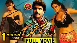 Ragada Telugu Full Movie || Nagarjuna, Anushka, Priyamani width=