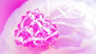 getlinkyoutube.com-Beaded Crystal Heart Pendant Tutorial