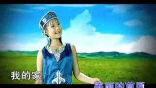 getlinkyoutube.com-龔玥 Gong Yue - 美麗的草原我的家 The Beautiful Grassland Is My Home