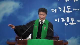 getlinkyoutube.com-[양정교회] 예배의 자유를 위한 부르심 (서수관 목사, 2017.01.22)
