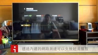 getlinkyoutube.com-『傳說中的挨踢部門』小米電視、小米盒子影片無法播放該怎麼辦?