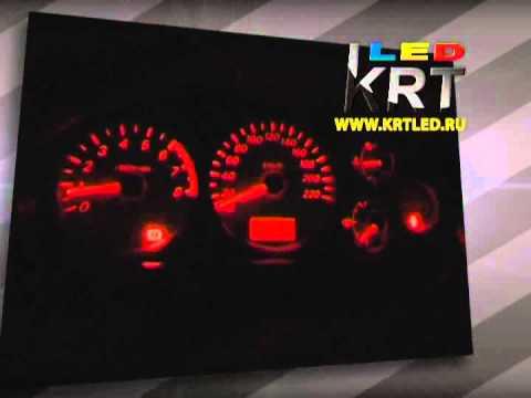 Автомобильные лампы KRT LED