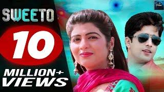 SWEETO | Sonika Singh | Prince Kumar | Khushiram | Raj Mawar | Latest Haryanvi Songs Haryanavi 2018