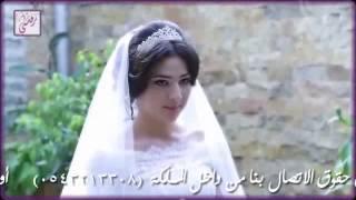 getlinkyoutube.com-زفة شيخة الزينات  باسم  فاطمة وأحمد زفات زفتي 0543213308