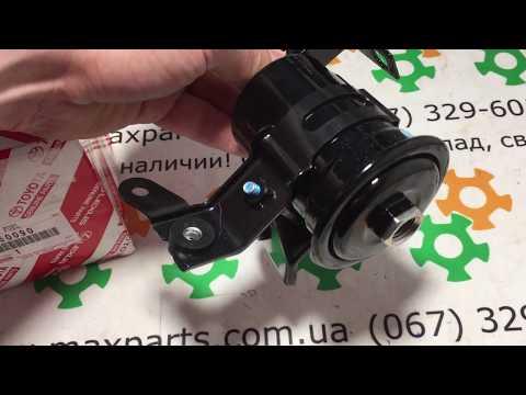 Оригинальный топливный фильтр 4.7 Toyota 100 200 Lexus LX 470