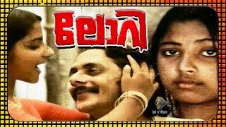 Lorry - Malayalam evergreen movie (1980)