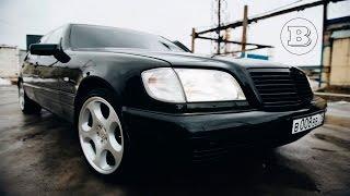 getlinkyoutube.com-Тест-драйв от Давидыча. Mercedes-Benz S-Class W140 - Рубль Сорок #СвободуЭрику