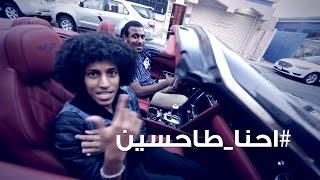 getlinkyoutube.com-#Music #Video KnockOut Crew | #احنا_طاحسين