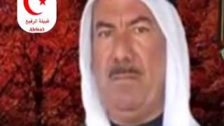 getlinkyoutube.com-مرثيه للمرحوم الشيخ جمال الفارس شيخ عموم #الرفيع