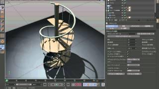 getlinkyoutube.com-CINEMA 4D初級07: 階段のモデリング