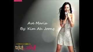 getlinkyoutube.com-Ave Maria by: Kim Ah Joong (with lyrics)