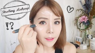 getlinkyoutube.com-Easy Strobing Makeup Tutorial