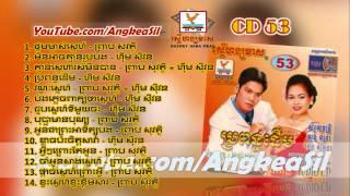 getlinkyoutube.com-RHM CD vol 53 NONSTOP