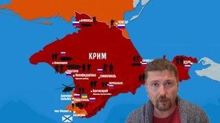 getlinkyoutube.com-Крымчане благодарят Тягнибока