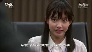 getlinkyoutube.com-하연수 감자별 영어 실력