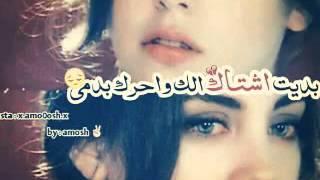 getlinkyoutube.com-ياسر عبد الوهاب أنت وينك