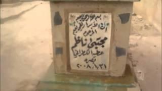 getlinkyoutube.com-كرامة للامام احمد الحسن ع .. اليماني الموعود