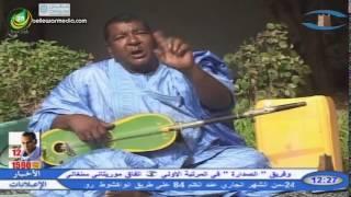 getlinkyoutube.com-الفنان الكبير بابه ولد النانه -حلقة بمناسبة شهر رمضان و ندرة المياه في الحوض - قناة شنقيط