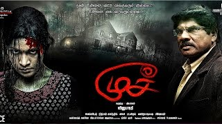 Tamil New Release 2016 Full Movie Mooch HD | Latest New Release 2016 Full Movie width=