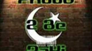 attah ullah khan- mundri da thewa remix