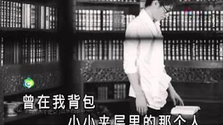 getlinkyoutube.com-李行亮 -《願得一人心》- 願得一人心 KTV
