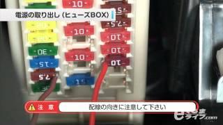getlinkyoutube.com-LEDフットライトキット(ノア・ヴォクシー70系)取付け動画
