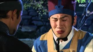 getlinkyoutube.com-Dong Yi, 14회, EP14, #01