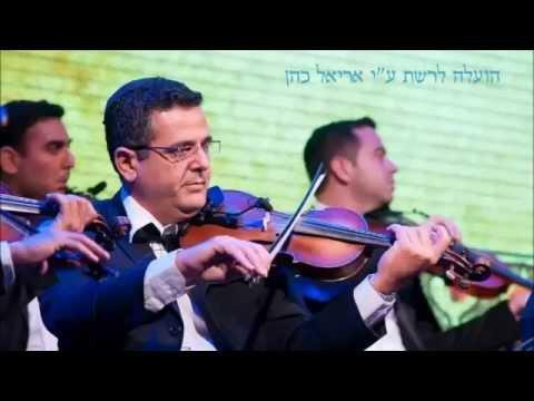 תקסים נהונד הכנר רפי שוואט -- Taksim Violin Maqam  Nahwand Rafi Shawat