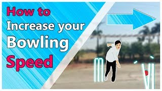 how to increase bowling speed | bowling technique |
