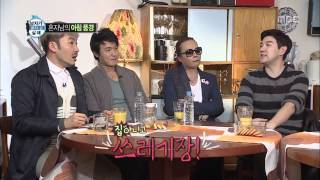 getlinkyoutube.com-Seo In Guk's house revealed @When A Man Lives Alone